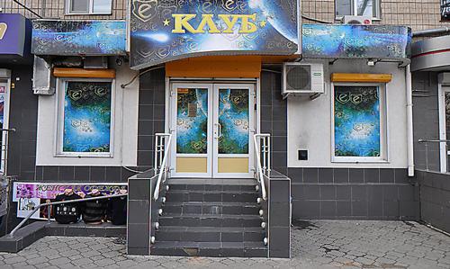 открыть интерактивный клуб Москва